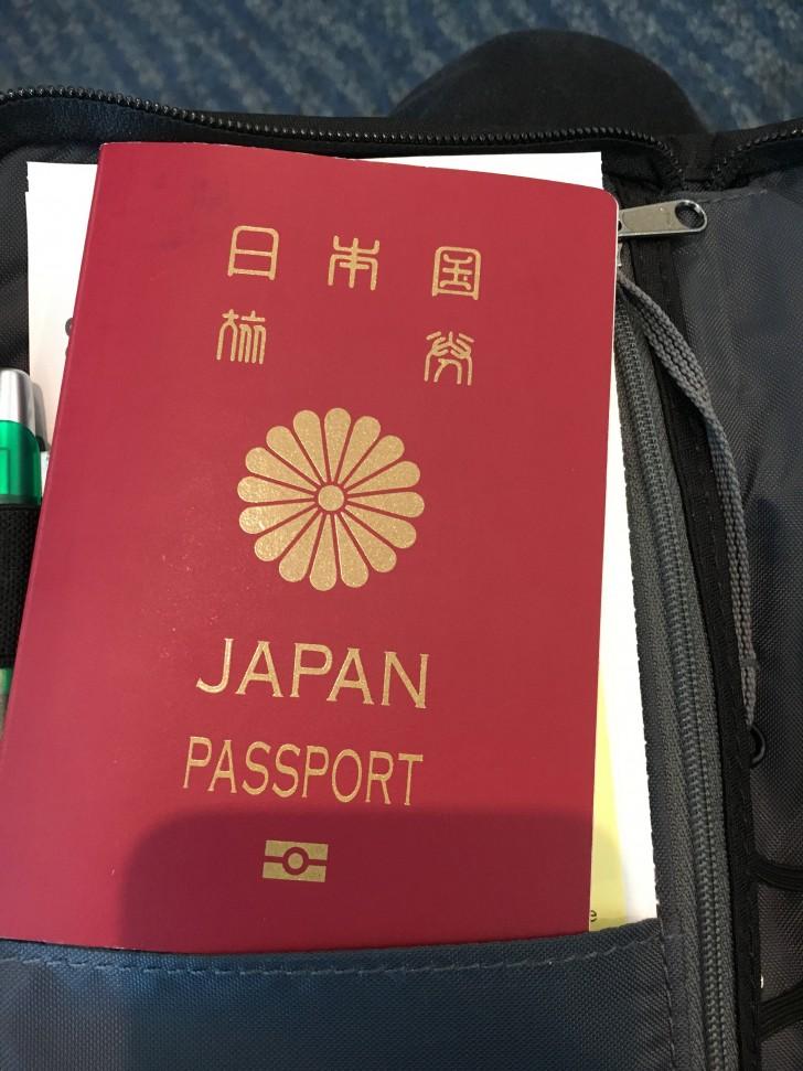 沖縄に行ってきます