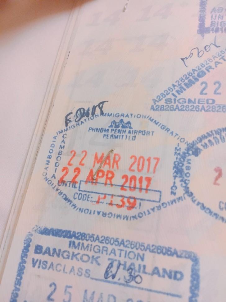 プノンペン|カンボジアの入国ビザの費用はいくらか