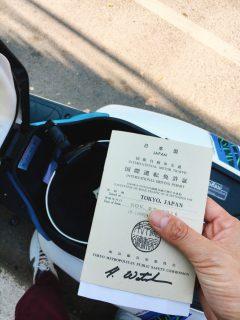 タイのチェンマイでレンタルバイクを運転する – 国際免許は忘れずに