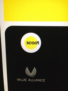 scoot(スクート)が4時間遅延して空港ロビーで寝たら返金されるのか