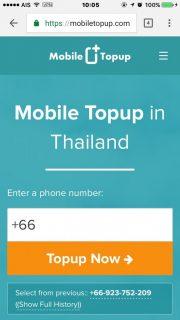 AIS dtac truemove|タイのSIMをクレジットカードやpaypalでトップアップ(チャージ)する方法