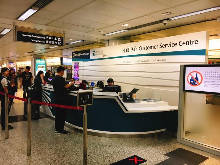 香港国際空港から香港市内への電車・エアポートエクスプレスの切符はクレジットカードで買える