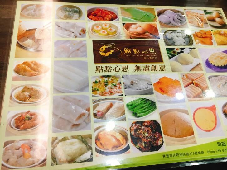 香港の飲茶3選|安い!うまい!本場のおすすめ点心