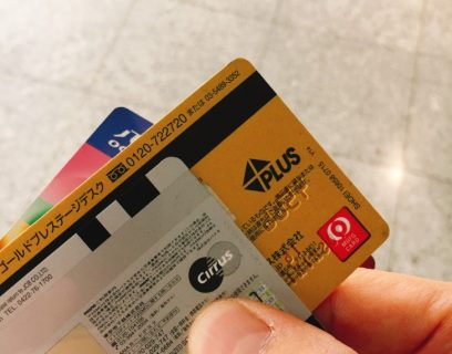 深センに来る時はクレジットカードでキャッシング出来ないので現金持って来た方が良さそう