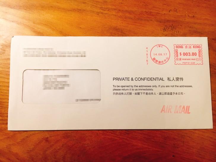 オフショア保険からの郵便物