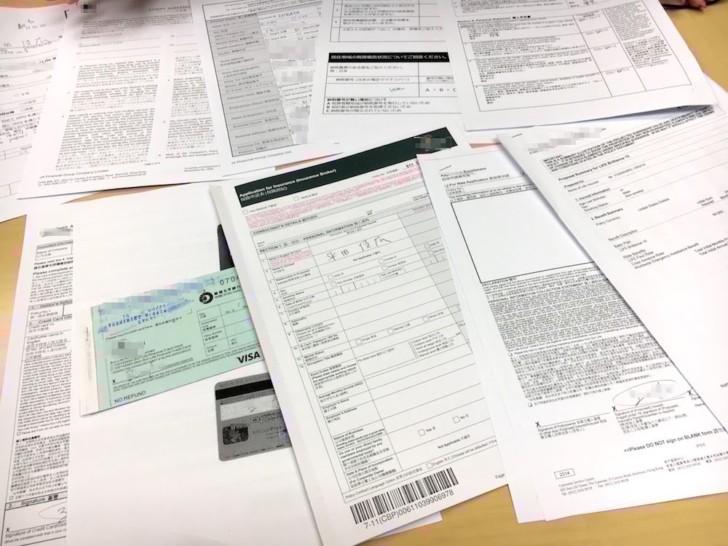 オフショア保険契約時の書類