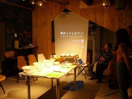 【白麺士】うどんアーティストの小野ウどん氏に本場の手作り讃岐うどんの打ち方を教わる