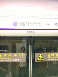 ソウル・仁川|インチョン駅とインチョン国際空港駅は別の駅なので注意!ソウル駅から空港への行き方