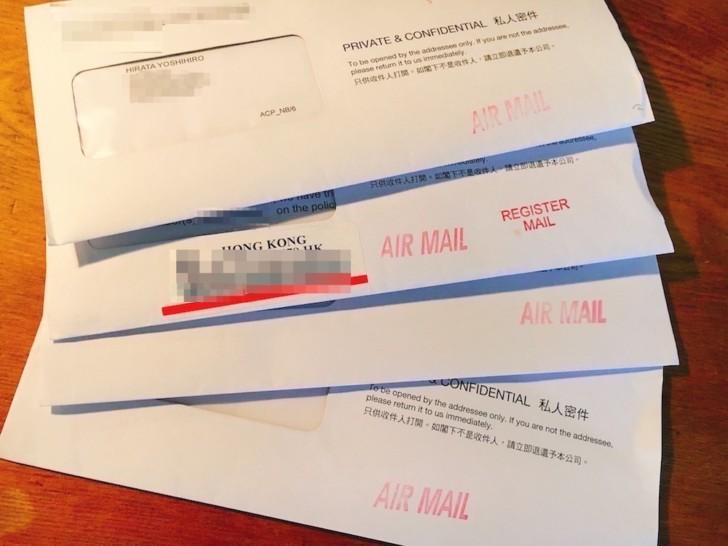 オフショア保険の郵便物
