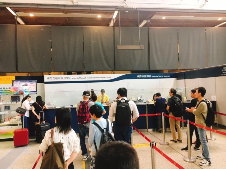 中国|香港から広州へ電車での行き方。運賃はいくら?