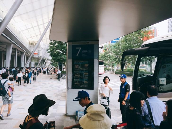 【格安バス】成田空港に一番安く行く方法【1,000円】
