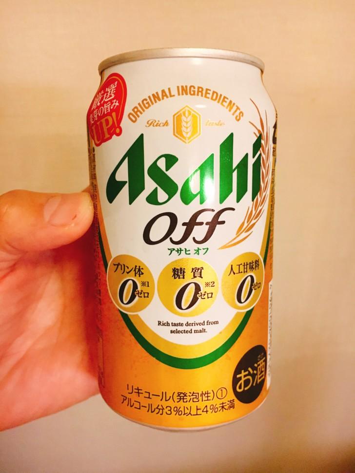 【アサヒ】オフ