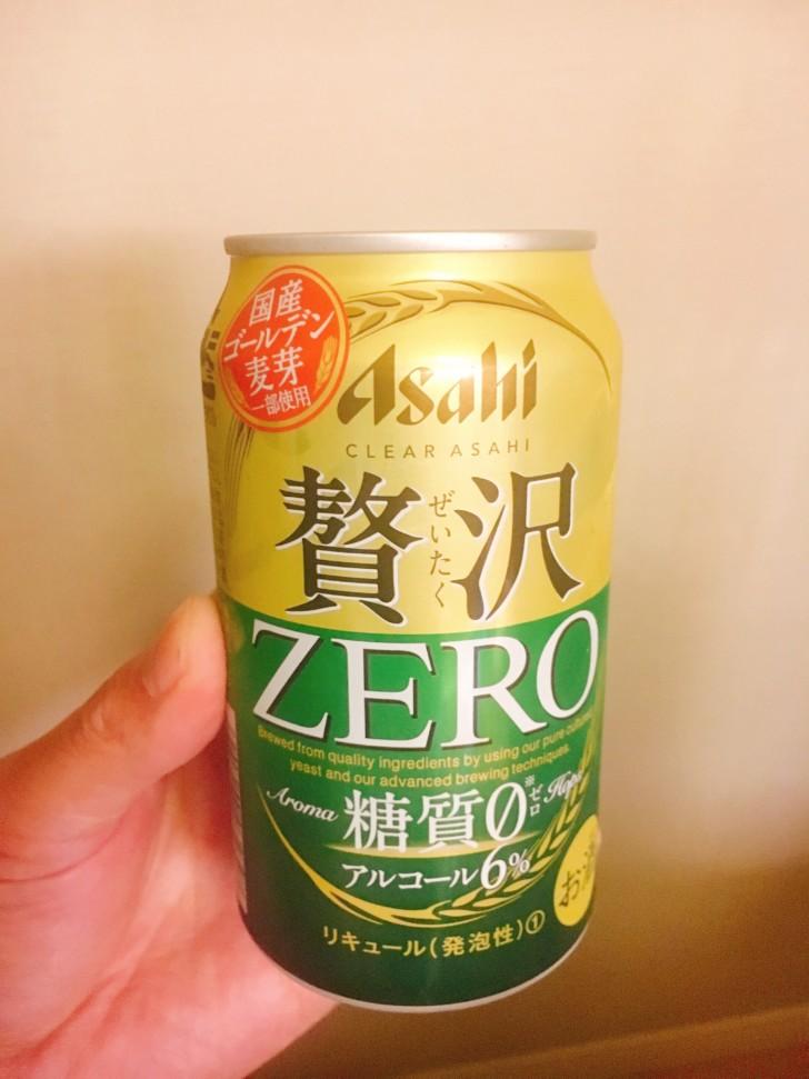 【アサヒ】贅沢ZERO
