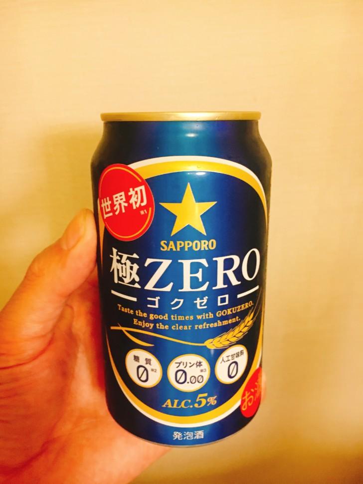 【サッポロ】極ZERO