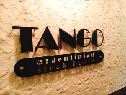 香港でステーキ。アルゼンチンビーフの店TANGO