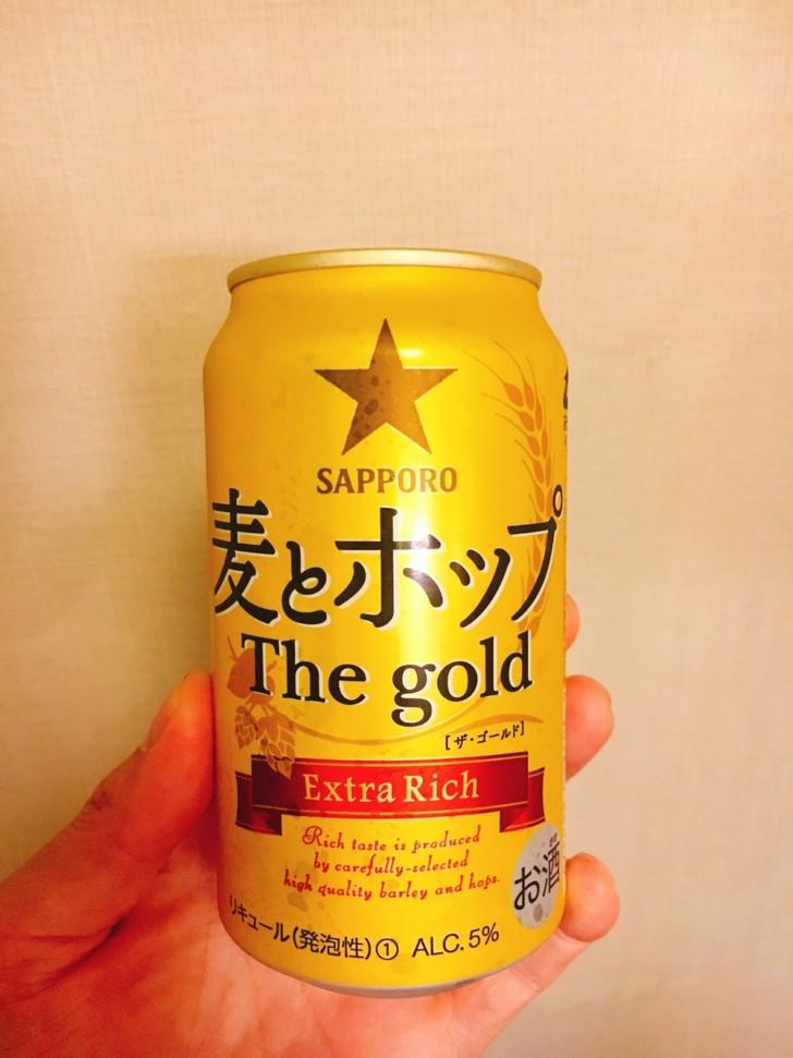 【サッポロ】麦とホップ The gold Extra Rich