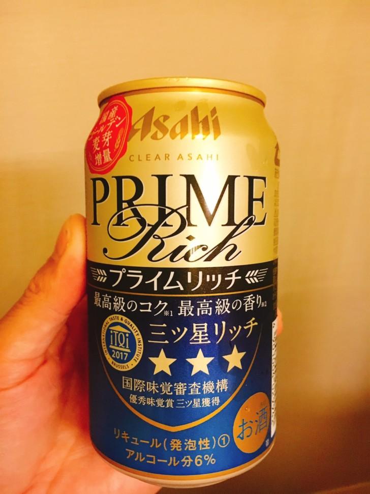 【アサヒ】 プライムリッチ