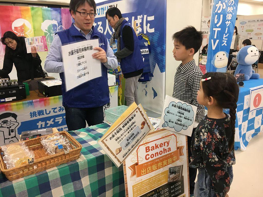 【PR】MOTTAINAI キッズタウン TOKYO 2018 体験談 – 前半