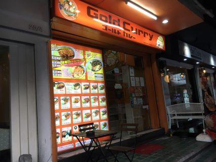バンコクで無性にカレーが食べたくなったら