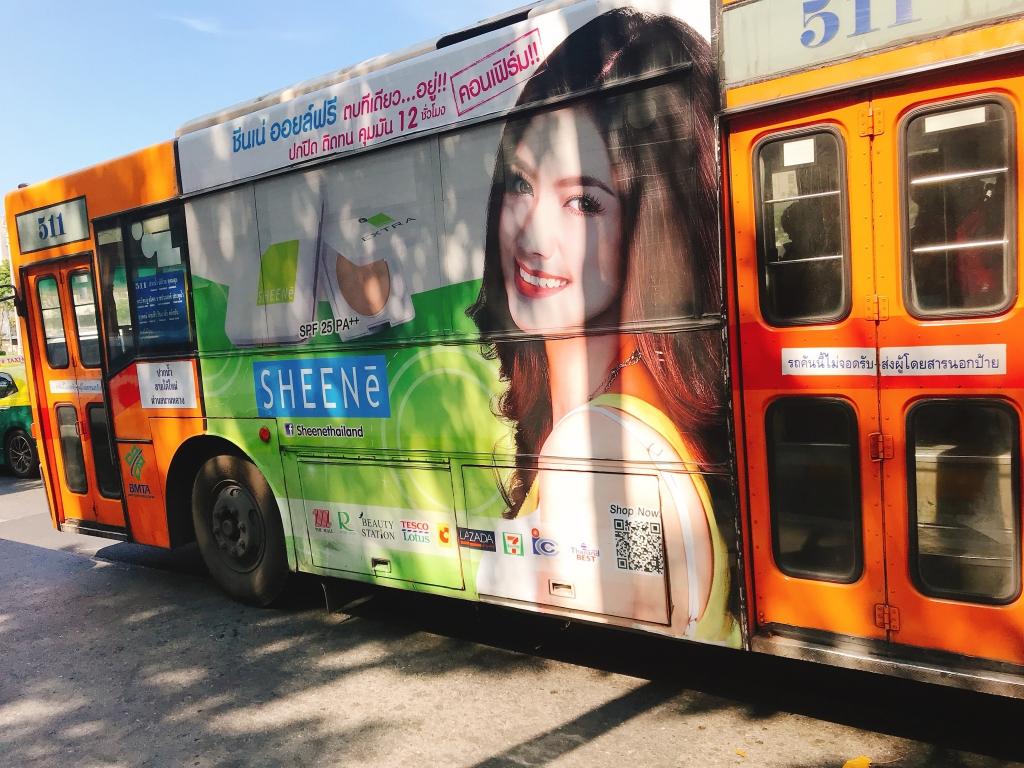 【バンコク】スクンビットからカオサン通りまでバスで行く方法